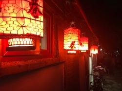 Les lanternes rouges en papier dans les Hutongs