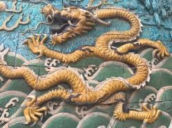 Chiwen dragon de la Cité Interdite