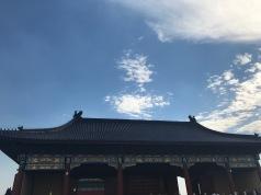 Une architecture typique chinoise